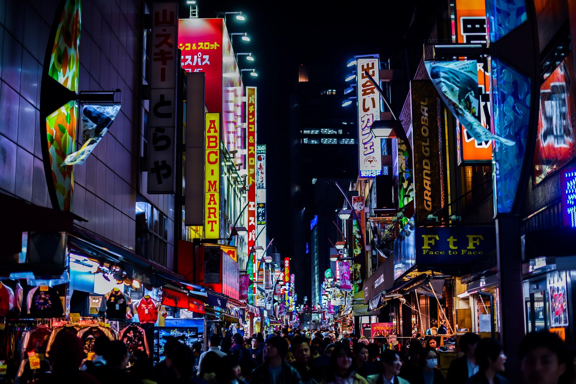 Nhật Bản hiện đại | Nguồn: kirilson